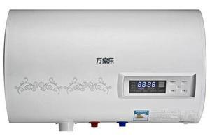 万家乐热水器4